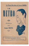 POEME BERRICHON DE JACQUES MARTEL - LE METRO - 18 - LERE - Old Paper