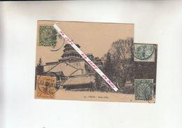 PEKIN   1900 - Cina