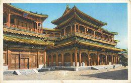 CPA Asie Chine Lama Temple Peking Beijing Pékin Hartung's Photo Shop - Cina