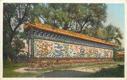 CPA Asie Chine Dragon Wall Winter Palace Peking Beijing Pékin Hartung's Photo Shop - Cina