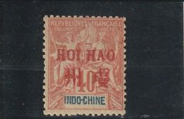 HOI HAO  Timbre D'indochine De 1892-1900 Surcharge Française Et Chinoise  N° 11* - Unused Stamps