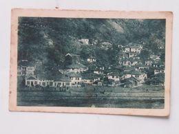 Serbia Srbia 696 Kriva Palanka 1930 - Serbie