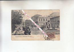 VLADIVOSTOK  1900 - Russia