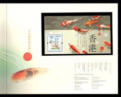 Hong Kong 2001 Stamp Sheetlet No 5 At Japan World Stamp Presentation Pack MNH - 1997-... Chinese Admnistrative Region