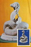 Romania - Maximum Postcard,maxicard 1975 -  Archeology -  The Glykon Snake (2nd Century Our Age) - Archéologie