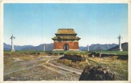 CPA Asie Chine Northern Tower Og Ming Tombs Near Peking Beijing Pékin Hartung's Photo Shop - Cina