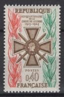 France: 1965. Y&T  N° 1452 ** MNH, Neuf(s). Cote Y&T 2020 : 0,40 € - Neufs