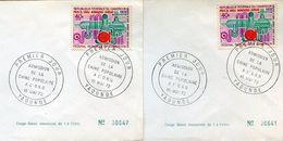 55158 Cameroun, 2  Special Postmark 15.5.1972 China's Admission To The UN. Admission De La Chine Populaire A L'ONU - Autres