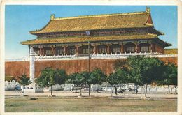 CPA Asie Chine Tien An Men Imperial City Peking Beijing Pékin Hartung's Photo Shop - Cina