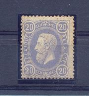 NR. 31a Postgaaf ** MNH Orginele Gom Zie Scan  520 Côte - 1869-1883 Leopoldo II
