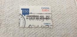 2012 Usato Used Usado Spain Espana - 2011-... Oblitérés