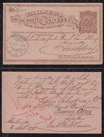 Uruguay 1895 Postcard Stationery 3c To DÜSSELDORF Germany - Uruguay