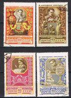 RUSSIE 1900/1903 - 1923-1991 USSR
