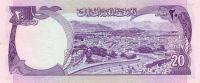 AFGHANISTAN P. 48c 20 A 1977 UNC - Afghanistan