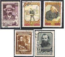 RUSSIE 1914-1916-1918-1919-1920 - 1923-1991 USSR