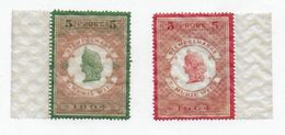 Österreich Revenue Stamp Stempelmarke Fiscal Proof Probe Essai 1904 - Revenue Stamps