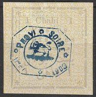 Perse Iran 1903 N° 186 Timbre Non émis Surchargé PROVISOIRE (G14) - Iran