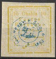Perse Iran 1903 N° 189 Timbre Non émis Surchargé PROVISOIRE (G14) - Iran
