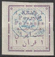 Perse Iran 1903 N° 191 Timbre Non émis Surchargé PROVISOIRE (G14) - Iran
