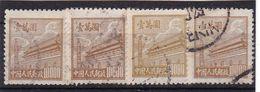 #Z.11984 PR China 1950, 4 X Incomplete Set Used, Michel 23: Tian An Men - 1949 - ... République Populaire