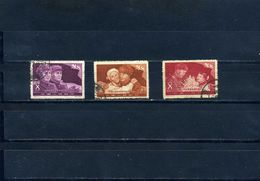 Chine  1958   Obl. - 1949 - ... République Populaire