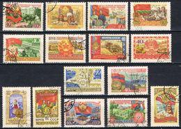 RUSSIE 1973 / 1987 - 1923-1991 USSR