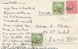 "Palestine 1950 - Timbres De Transjordanie Surchargé Sur Carte Photo "" Jericho At Run Rise "" - Scan Recto-verso - Palestina"