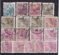 #Z.11985 PR China 1950/1951 Incomplete Set Used, Michel 67, 69, 71, 75, 76: Tian An Men - 1949 - ... République Populaire