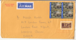 Australia Used Airmail Cover, Short, Beaked Echidna, Animal, Mammal, Rodent, Aboriginal Culture Music Dance, - Luchtpost