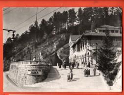 ZAO-39  Postojnska Jama  Hotel  Used In 1958, Grand Format. - Slovénie