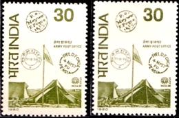 ARMY POST OFFICE ABROAD-FIELD FORCE PERSIA-ERROR/ COLOR VARIETY -INDIA-1980- MMH- SB-5 - Varietà & Curiosità