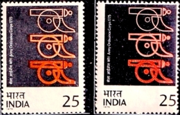 200 YEARS OF ARMY ORDNANCE CORPS -ERROR/ COLOR VARIETY -INDIA-1975- MMH- SB-5 - Varietà & Curiosità