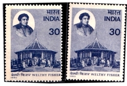 FAMOUS PEOPLE- WELTHY FISHER -ERROR/ COLOR VARIETY -INDIA-1980- MMH- SB-5 - Varietà & Curiosità