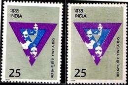 Y.W.C.A.- YOUNG WOMEN'S CHRISTIAN ASSOCIATION -ERROR/ COLOR VARIETY -INDIA-1975- MMH- SB-5 - Varietà & Curiosità
