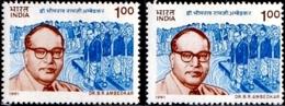 FAMOUS PEOPLE- Dr BHIRAMARO RAMJI AMBEDKAR-ERROR/ VARIETY- INDIA-1991- MNH- SB-5 - Varietà & Curiosità