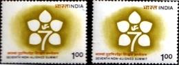 NON ALIGNED NATIONS SUMMIT -ERROR/ VARIETY- INDIA- MNH- SB-5 - Varietà & Curiosità