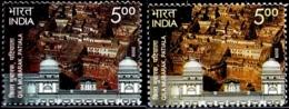 QILA MUBARAK- FORTRESS -ERROR/ VARIETY- INDIA-2009-  MNH- SB-7 - Varietà & Curiosità