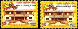 HEALTH- MEDICAL COUNCIL OF INDIA-  ERROR/ VARIETY- INDIA-2009-  MNH- SB-7 - Varietà & Curiosità