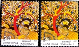 PEACOCK- KALAMKARI- FABRIC- STYLIZED BIRD- TEXTILE PRINTING-  ERROR/ VARIETY- INDIA-2009-  MNH- SB-7 - Varietà & Curiosità