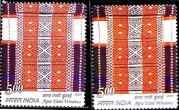 FABRIC- APA TANI WEAVES- TEXTILE - HANDLOOMS-  ERROR/ VARIETY- INDIA-2009-  MNH- SB-7 - Varietà & Curiosità