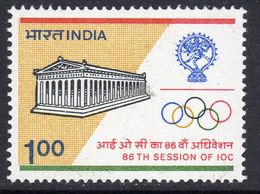 India 1983 Olympic Committee Session, MNH, SG 1082 (D) - Nuovi