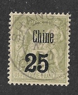 CHINE YT 18 OBL TTB - Chine (1894-1922)