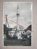 Bosnia And Herzegovina / Čajniče - Gazi-Sinan Begova Džamije, Mosque ( Edition: V. Damjančić ) - Bosnia Erzegovina