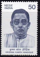 India 1983 Krishna Kanta Handique Commemoration, MNH, SG 1102 (D) - Nuovi