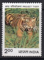 India 1983 10 Years Of Project Tiger, MNH, SG 1106 (D) - Nuovi