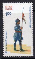 India 1984 Bicentenary Of 7th Light Cavalry Regiment, MNH, SG 1110 (D) - Nuovi