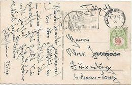 Feldpost  (AK Magdeburg) - Stempel Magdeburg 27-09-1940 Feldpostnummer 01636A Nach Colmar-Berg (taxiert 30-09-1940) - Entiers Postaux