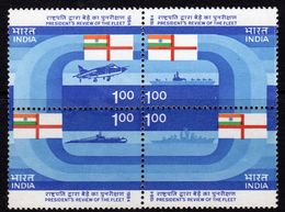 India 1984 Presidential Review Of The Fleet Block Of 4, MNH, SG 1114/7 (D) - Nuovi