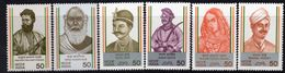 India 1984 Struggle For Freedom II Set Of 6, MNH, SG 1119/24 (D) - Nuovi