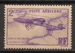 France - 1934 - Poste Aérienne PA N°Yv. 7 - Louis Blériot - Neuf Luxe ** / MNH / Postfrisch - 1927-1959 Ungebraucht